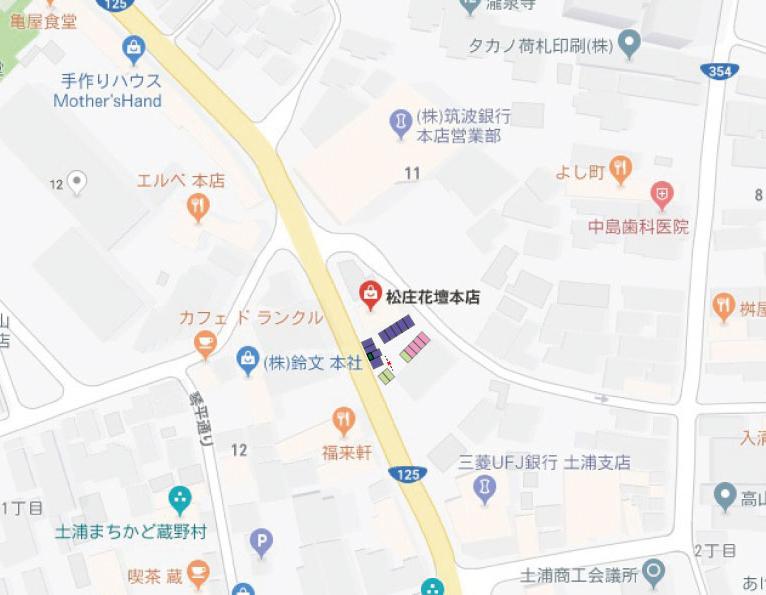 松庄花壇地図